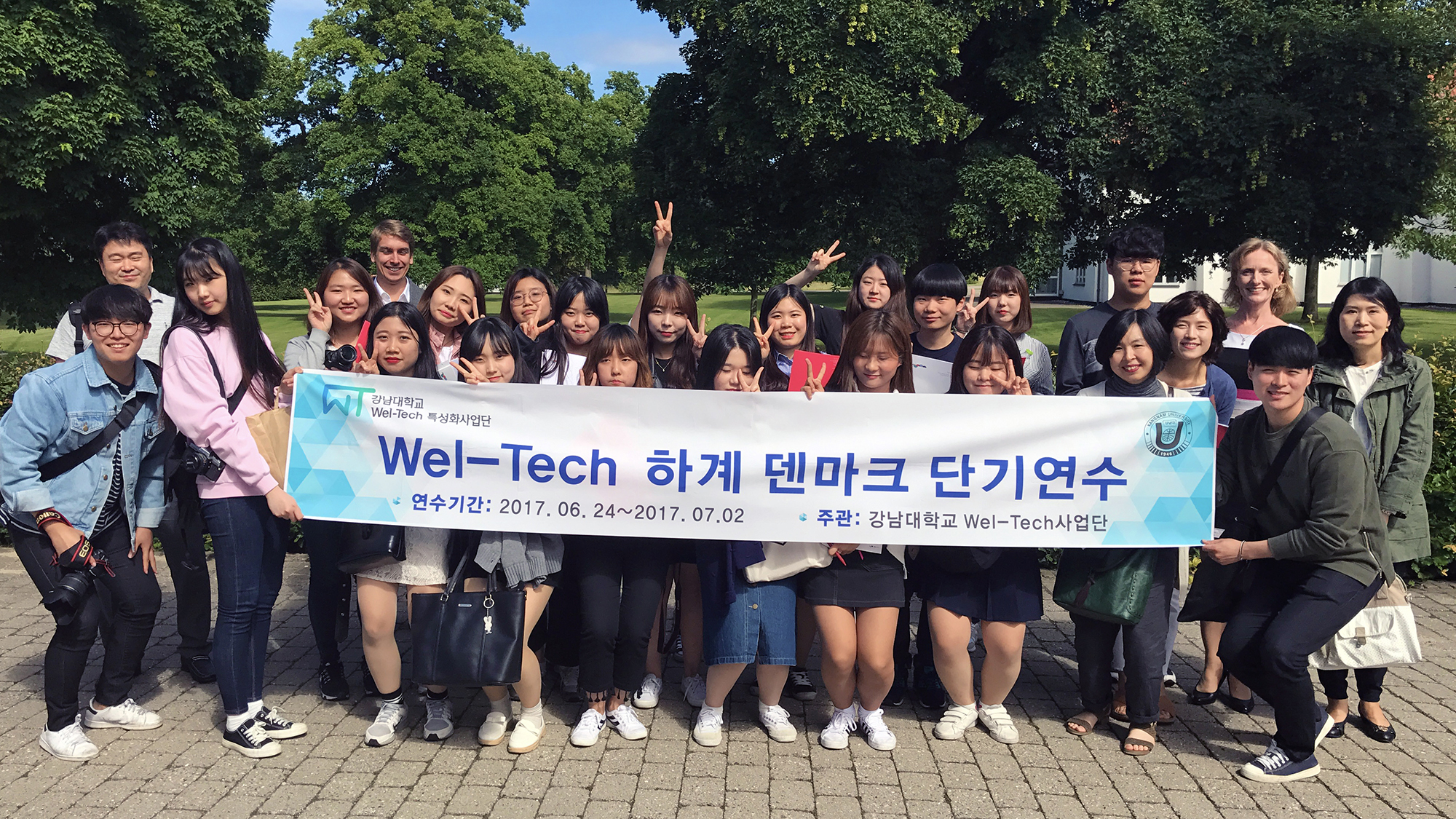3780374618d Korean Student Delegation Visits the Ida Institute